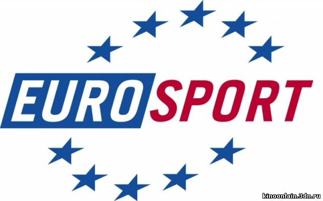 Прямой эфир eurosport россия спорт